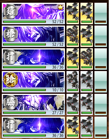 100Fのボス.png
