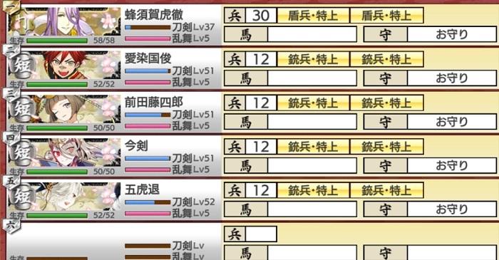 1週目 ボス勝利A.jpg