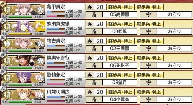 2巡したが勝利A.JPG