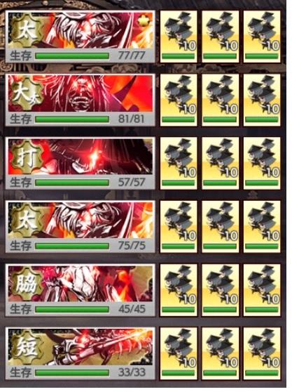 2講武所武装部隊.jpg