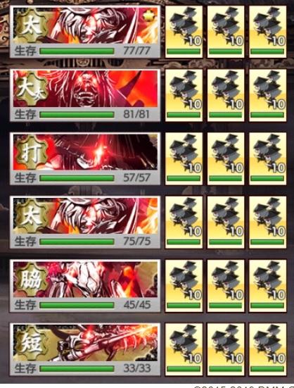 2講武所武装部隊(2週目.jpg