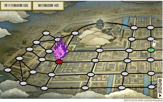 2高知城下町 ボス出現位置はここから.jpg