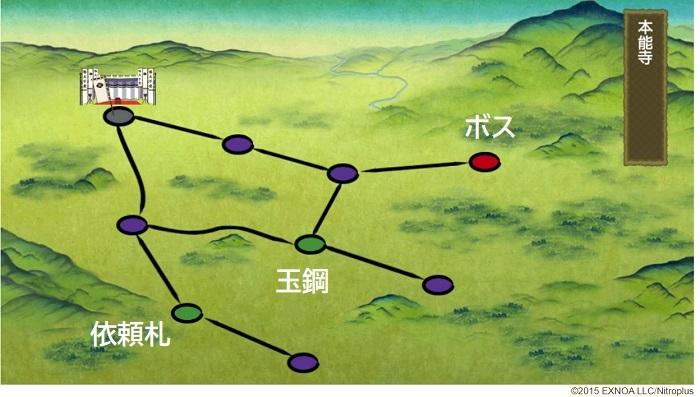3-2本能寺.jpg