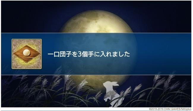 3こ→消えないうさぎ ボスたおした.jpg
