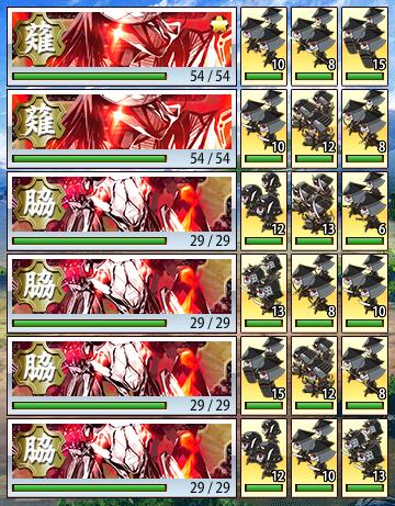 5-1 敵編成.png