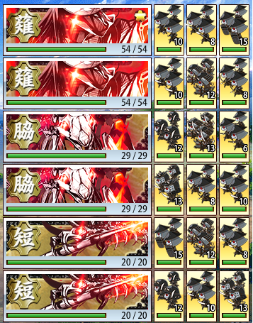 5-2 敵編成2.png
