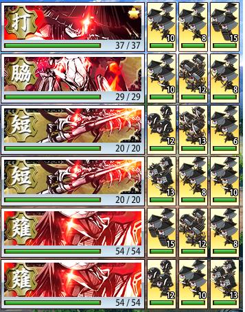 5-3 敵編成2.png