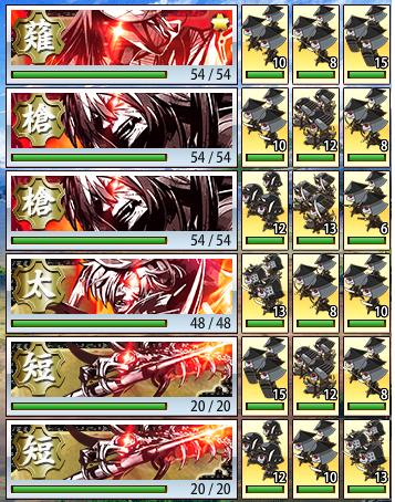 5-3 敵編成3.png