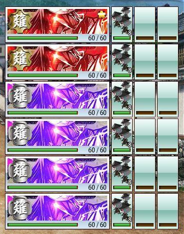 7マスめ(亥→亥→)薙刀6 極短刀50でも押し出しされるこわさ.JPG