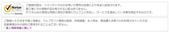 DMM セキュリティ.jpg