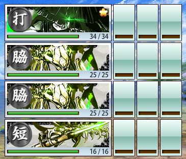 ●2-1 敵編成2.png