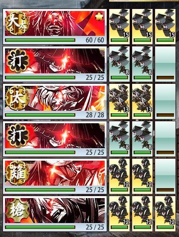 ●3マスめ6 辰→巳→戌.JPG