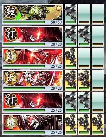 ●4マスめ1 辰→巳→戌.JPG
