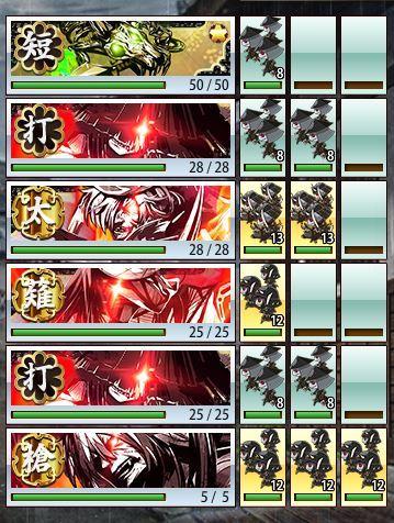 ●4マスめ4 辰→巳→戌.JPG