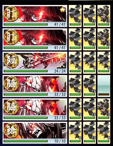 ●6-3ボス1.JPG