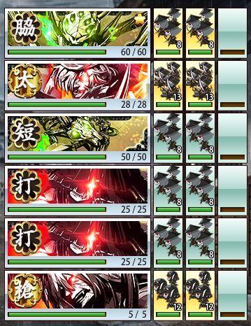 ●7-2ボス2.JPG
