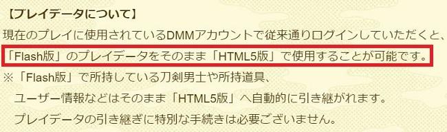 ●●HTML5-4.JPG