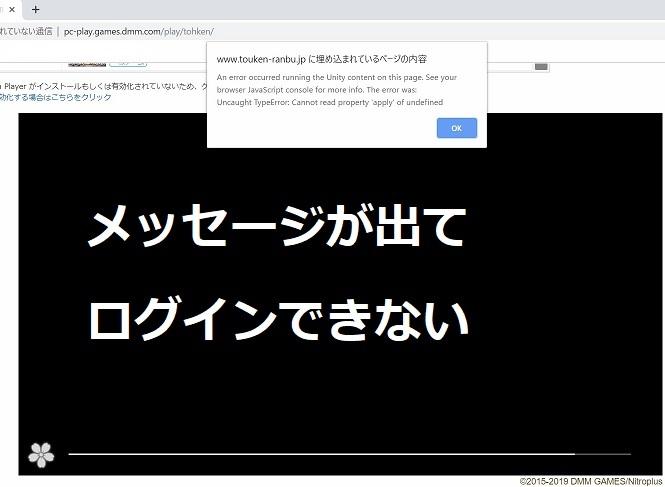 ●メッセージがでてログインできない.jpg