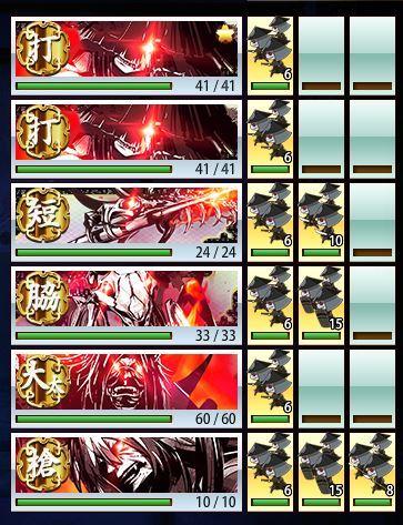 ●子→玉鋼10→亥.JPG