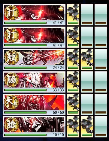 ●子→玉鋼10→亥→子.JPG
