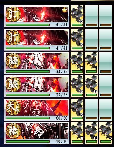 ●子→玉鋼10→亥→酉.JPG