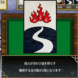 ●怪火.jpg