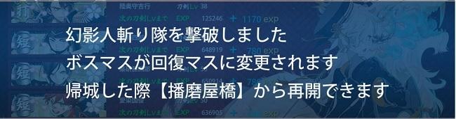 ●播磨屋橋クリア.jpg