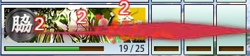 ●短刀3連撃(通常時).jpg