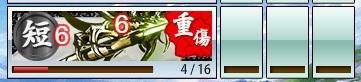 ●脇差2連撃(通常時).jpg