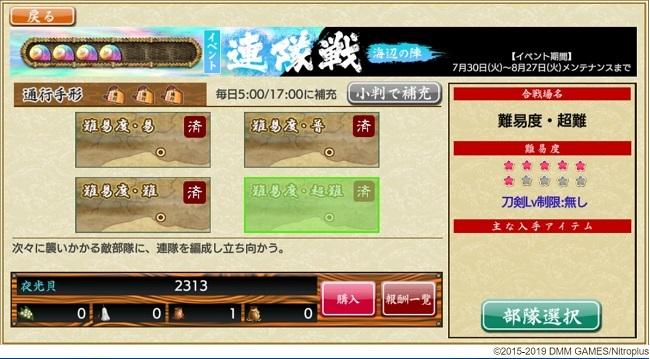 ●超難バナー★6.jpg
