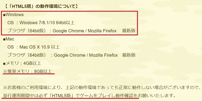 ●HTML5-3.jpg
