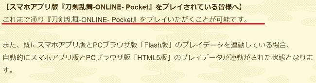 ●HTML5-5.jpg