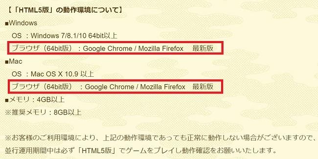 ●HTML5対応ブラウザ.jpg