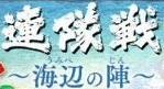 もくじ バナー.JPG