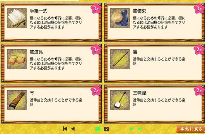 シール景品アイテム01.JPG