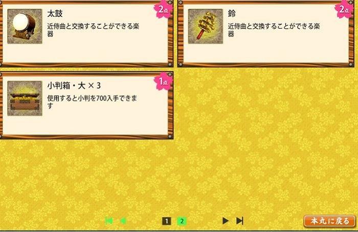 シール景品アイテム02.JPG