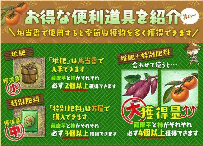 堆肥+特別肥料.JPG