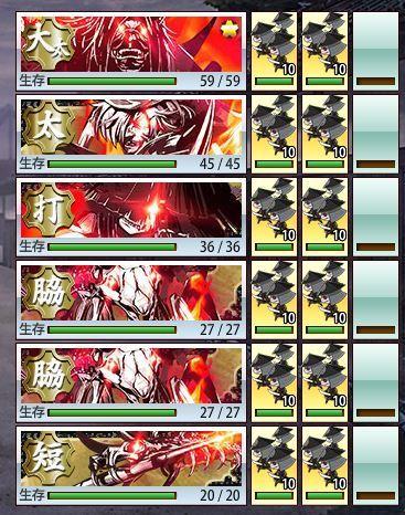 幻影党員団7.JPG