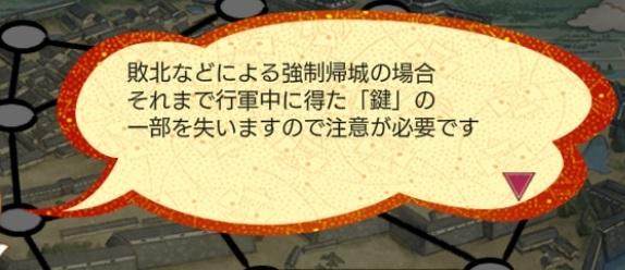 強制帰還(敗北など.jpg