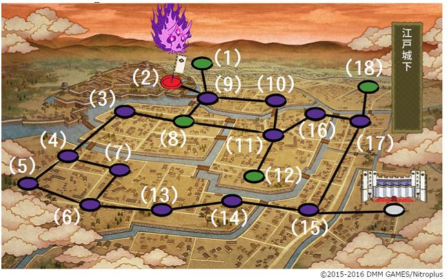 数字つき 7-3 map ボス到達 未到達マス色ぬり.png