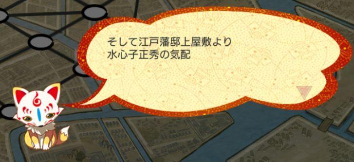 最終ボスで水心子正秀ドロップ.JPG