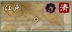 検非違使マークついたマップ.jpg