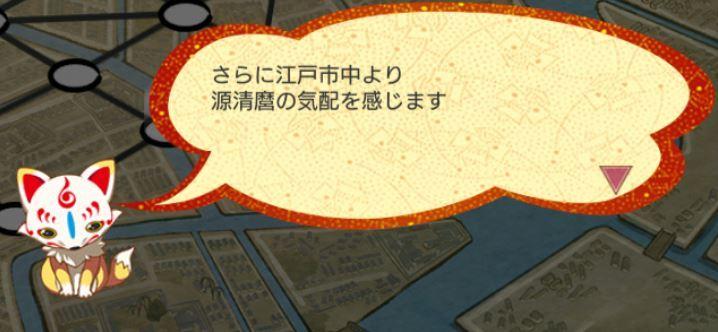 江戸市中で源清麿ドロップ.JPG