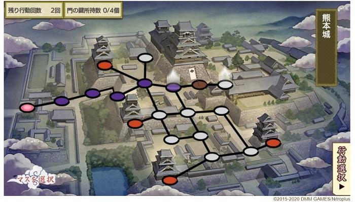 熊本城のマップ.jpg