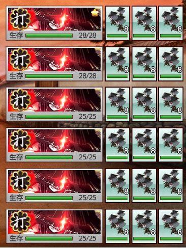 酉→丑→で出る敵2.JPG