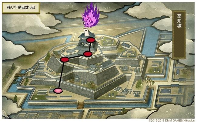 高知城1.jpg